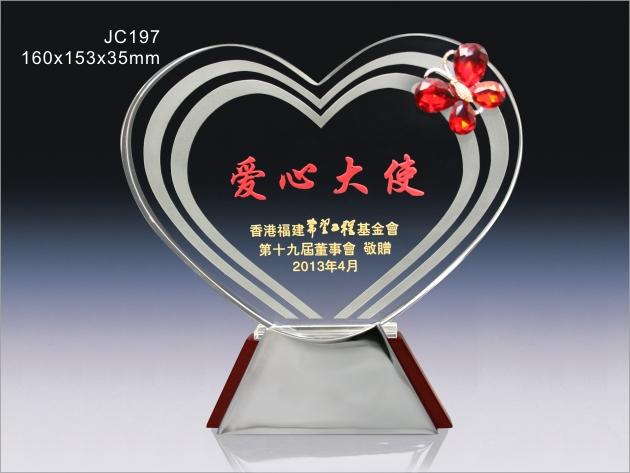 jc055l-02x背光电路图